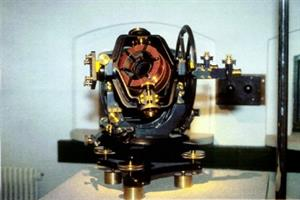 image - The Museum of Seismology and Earth Magnetism