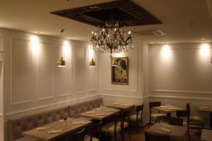 image - Restaurant Le Maharaja