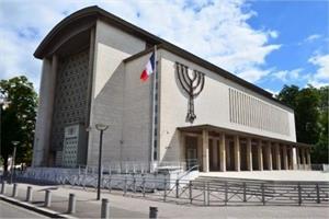 image - La Sinagoga de la Paz