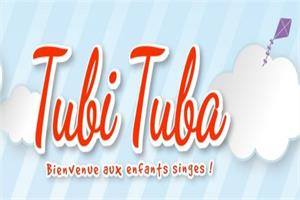 image - Tubi Tuba