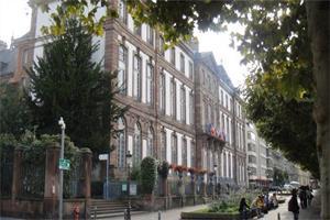 image - Palazzo Hanau-Lichtenberg, attuale Palazzo di città