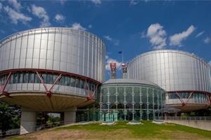 image - Le Palais des Droits de l'Homme
